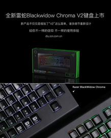 更新不止一点 一张图看清黑寡妇新键盘截图