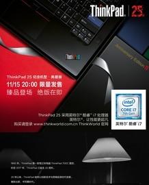 绝版在即 ThinkPad复刻机详细信息都在这截图