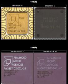 """""""打不开网页的CPU """"影响20亿人 珍藏截图"""