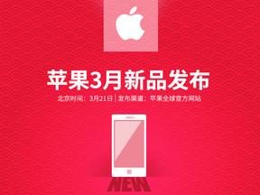 iPhone7红色6188元起