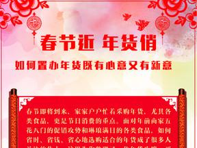 2103十二月日历壁纸_数码图赏、精选图库-ZOL图片频道